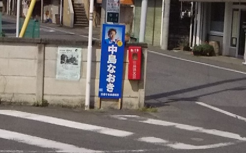 DSC_0006_20160519211919.JPG