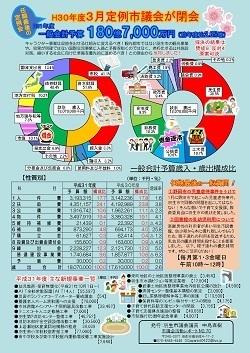 ラクスル 70号 裏_page-0001.jpg