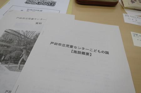 IMG_0009.JPG