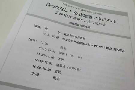IMG_0472.JPG