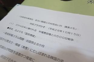 IMG_2996.JPG