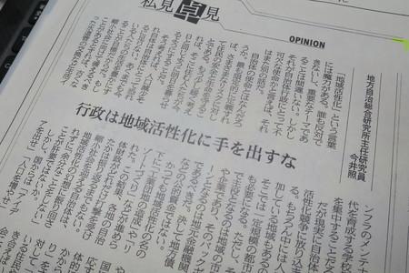 IMG_3122.JPG