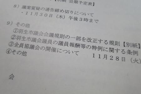 IMG_3635.JPG