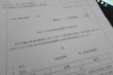 IMG_4691.JPG