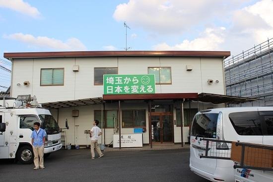 IMG_8244.JPG