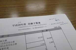 IMG_8283.JPG