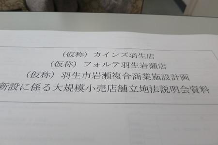 IMG_9954.JPG