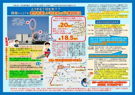 PowerPoint -75中面.jpg
