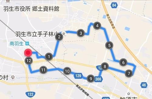 Screenshot_2016-09-21-19-56-28_20160921195809.jpg